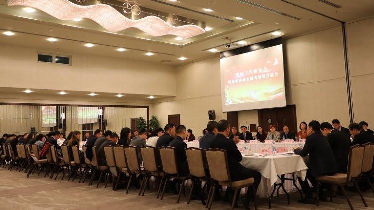 Etkinliğin, çalışma, öğrenim veya turistik amaçlı Türkiye'de bulunan Çin vatandaşlarının konsolosluk destek hizmetlerinden en iyi şekilde yararlanmalarını ve bu konudaki bilincin artırılmasını amaçladığı belirtildi.